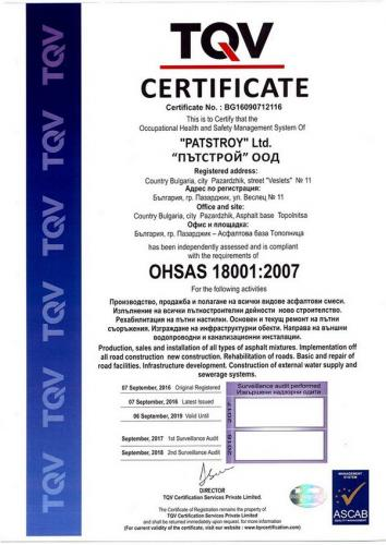 BS OHSAS 18001